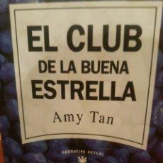 Libros: EL CLUB DE LA BUENA ESTRELLA, DE AMY TAN. Lote 230030460