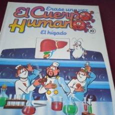 Libros: EL CUERPO HUMANO 10. EL HÍGADO. EDITORIAL PLANETA. Lote 230223000