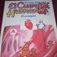 Libros: EL CUERPO HUMANO 7. EL CORAZÓN. EDITORIAL PLANETA. Lote 230226325