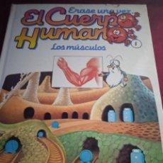 Libros: EL CUERPO HUMANO 1. LOS MÚSCULOS. EDITORIAL PLANETA. Lote 230230000