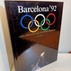 Libros: BARCELONA 92, LLIBRE OFICIAL DELS JOCS OLIMPICS DE LA XX OLIMPIADA, DEPORTES / SPORTS, PLAZA & JANES. Lote 232303385