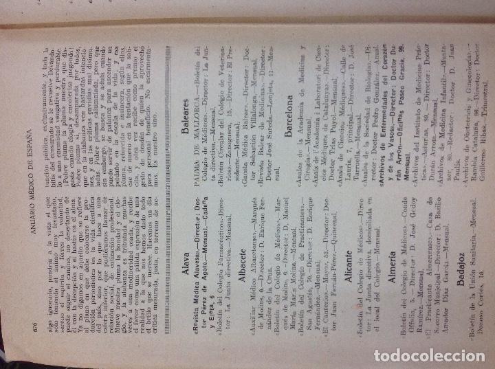 Libros: ANUARIO MEDICO 1927 - Foto 5 - 170259836