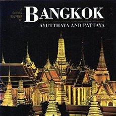 Livros em segunda mão: A GOLDEN SOUVENIR OF BANGKOK, AYUTTHAYA, AND PATTAYA - DANIEL P. REID; LUCA INVERNIZZI. Lote 216297607