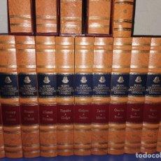 Libros: LOTE NUEVO DICCIONARIO ENCICLOPEDICO UNIVERSAL 16 TOMOS IMPORTANTE VER DESCRIPCION. Lote 234703865