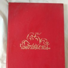 Libros: 50 ANIVERSARI JUNTA CENTRAL FALLERA. Lote 235123945