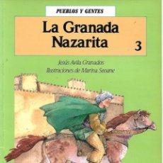 Libros: LA GRANADA NAZARITA PUEBLOS Y GENTES 3 - JESUS AVILA GRANADOS ILUSTRA MARINA SEOANE. Lote 181362401