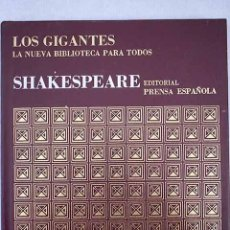 Libros: SHAKESPEARE. Lote 235888725