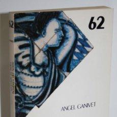 Libros: GRANADA LA BELLA. HOMBRES DEL NORTE - GANIVET, ÁNGEL. Lote 236533985