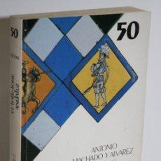 Libros: EL FOLK-LORE ANDALUZ - MACHADO Y ÁLVAREZ, ANTONIO (DEMÓFILO). Lote 236534020