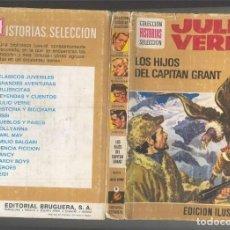 Libros: HISTORIAS SELECCION SERIE JULIO VERNE NUMERO 08: LOS HIJOS DEL CAPITAN GRANT. Lote 236967960