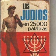 Libros: 25.000 PALABRAS NUMERO 14: LOS JUDIOS. Lote 237417605