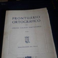 Libros: PRONTUARIO ORTOGRÁFICO DA LINGUA GALEGO, PORTUGUESA. Lote 237861940