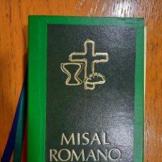 Libros: MISAL ROMANO GRAN FORMATO PARA LA CELEBRACION DE LA MISA. Lote 238325640