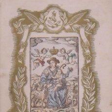 Libros: MEMÒRIA RESUM DE LES FESTES CENTENÀRIES DE LA DIVINA PASTORA D'IGUALADA. 1850-1950. Nº 87. 28 PÁGS.. Lote 239859765