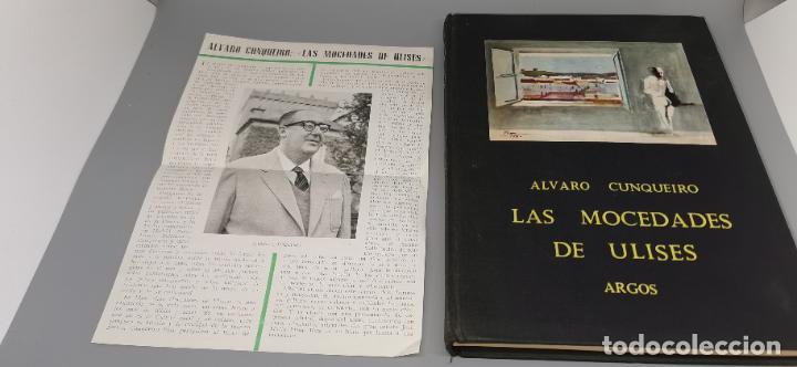 LAS MOCEDADES DE ULISES. ALVARO CUNQUEIRO. ED. ARGOS,1960. LITOGRAFÍA JOSÉ Mª PRIM. 1ª EDICIÓN (Libros sin clasificar)