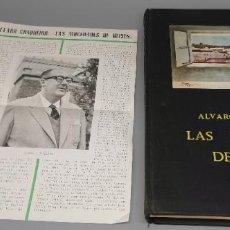 Libros: LAS MOCEDADES DE ULISES. ALVARO CUNQUEIRO. ED. ARGOS,1960. LITOGRAFÍA JOSÉ Mª PRIM. 1ª EDICIÓN. Lote 241438725