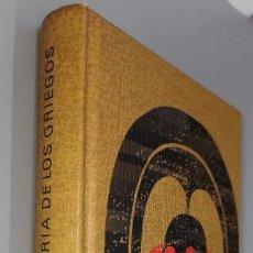Libros: HISTORIA DE LOS GRIEGOS - INDRO MONTANELLI - CIRCULO DE LECTORES. Lote 279403288