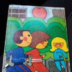 Libros: ANDAR Y CORRER CONSEJO SUPERIOR DE DEPORTES GARBAYO EDICIÓN 1979. Lote 241871990