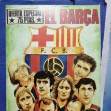 Libros: LIBRO TAPA CARTÓN EL BARÇA FC BARCELONA CARICATURAS. Lote 242927305