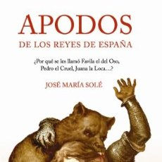 Libros: LOS CINCO Y EL TESORO DE LA ISLA - ENID BLYTON. Lote 243460215