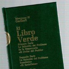 Libros: EL LIBRO VERDE (OBRA COMPLETA, LAS TRES PARTES) - MUAMMAR EL GADHAFI. Lote 243663515
