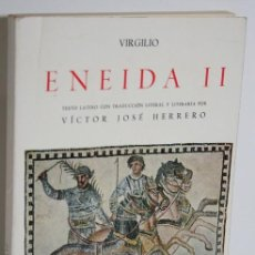 Libros: ENEIDA II - VIRGILIO. Lote 243874640