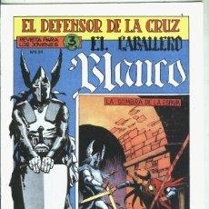 Libros: EL CABALLERO BLANCO, FACSIMIL NUMERO 15: LA SOMBRA DE LA ESPADA. Lote 243946170