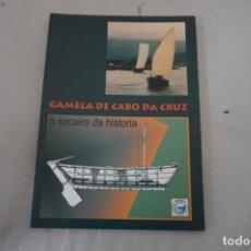 Libros: 23 - GAMELA DE CABO DA CRUZ - O SOCAIRO DA HISTORIA / ASOCIACION CULTURAL E DE TRADICIONS MARIÑEIRAS. Lote 244508095