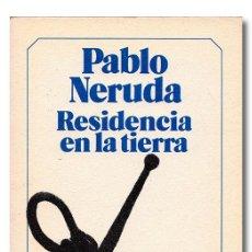 Libros: NERUDA (PABLO). RESIDENCIA EN LA TIERRA. Lote 244521630