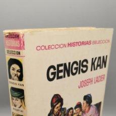 Libros: GENGIS KAN - J. LACIER - HISTORIAS SELECCIÓN HISTORIA Y BIOGRAFÍA 24 - BRUGUERA 3ª ED. 1970. Lote 244548230