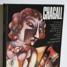Libros: MARC CHAGALL - BUCCI, MARIO. Lote 244575470