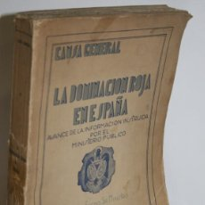 Libros: CAUSA GENERAL. LA DOMINACIÓN ROJA EN ESPAÑA - V.V.A.A.. Lote 244575495