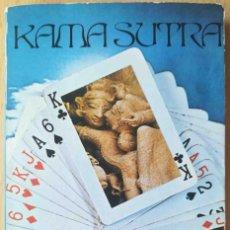 Libros: KAMASUTRA - EDITORIAL A.T.E. 1973. Lote 244952215