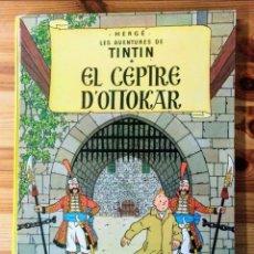 Libros: * CÒMIC DE TINTÍN, EL CEPTRE D'OTTKAR TAPA DURA. Lote 245101420