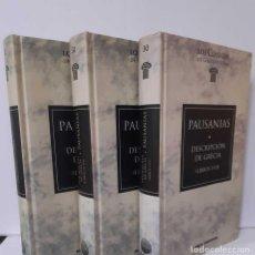 Livres: DESCRIPCIÓN DE GRECIA (COMPLETA - 3 TOMOS) - PAUSANIAS. Lote 245222300