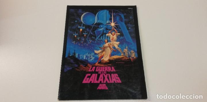 V- LA GUERRA DE LAS GALAXIAS BUEN ESTADO STAR WARS HILDEBRANDT ED ACTUALES 1977 (Libros sin clasificar)