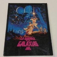 Libros: V- LA GUERRA DE LAS GALAXIAS BUEN ESTADO STAR WARS HILDEBRANDT ED ACTUALES 1977. Lote 245573345