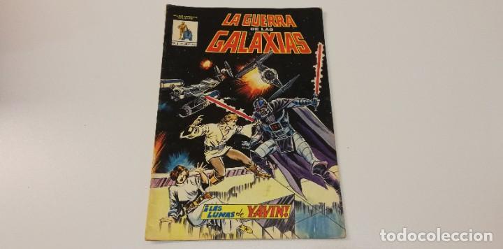 V-COMIC LA GUERRA DE LAS GALAXIAS STAR WARS LAS LUNAS DE YANIN! N3 (Libros sin clasificar)