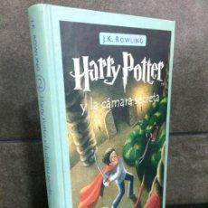 Libros: HARRY POTTER Y LA CÁMARA SECRETA. J. K. ROWLING.. Lote 245630030