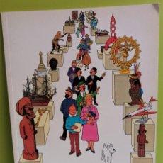 Libros: EL MUSEO IMAGINARIO DE TINTIN 4º EDICIÓN. JUVENTUD 1996. Lote 246037280