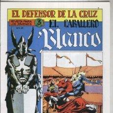 Libros: EL CABALLERO BLANCO, FACSIMIL NUMERO 25: EL PRINCIPE. Lote 246421020