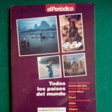 Libros: LIBRO TODOS L PAISES DEL MUNDO RED RENAULT D CATALUNYA COREA NORTE Y SUR COSTA MARFIL COSTA RICA CUB. Lote 246540040