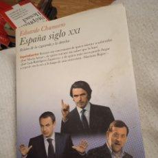 Libros: EDUARDO CHAMARRO ESPAÑA SIGLO XXI. Lote 246797330