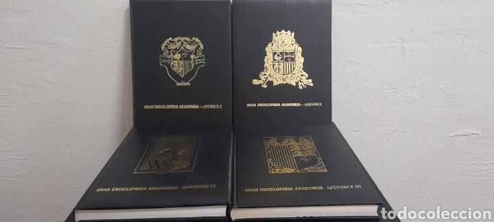 Libros: GRAN ENCICLOPEDIA ARAGONESA 4 APENDICE COMPLETOS - Foto 2 - 248636225
