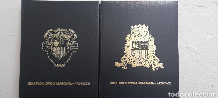 Libros: GRAN ENCICLOPEDIA ARAGONESA 4 APENDICE COMPLETOS - Foto 3 - 248636225