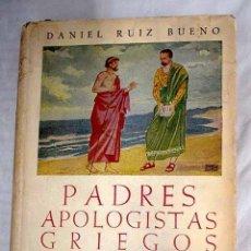 Livros em segunda mão: PADRES APOLOGISTAS GRIEGOS: (S. II).-. Lote 252043220