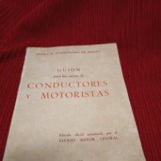 Libros: MUY INTERESANTE LIBRO ESCUELA DE AUTOMOVILISMO DEL EJÉRCITO.AÑO 1963. Lote 252733925