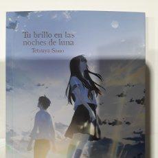 Libros: TU BRILLO EN LAS NOCHES DE LUNA - TETSUYA SANO - NORMA EDITORIAL. Lote 253482485