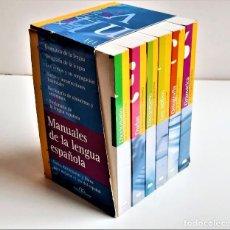 Libros: MANUALES DE LA LENGUA ESPAÑOLA - COLECCION 6 TOMOS - 14X20X12.CM. Lote 253907990