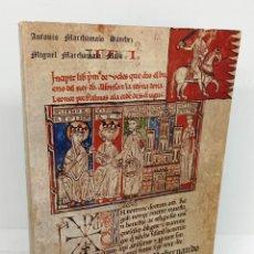 Libros: LA ENCOMIENDA DE MOHERNANDO Y EL CONDADO DE HUMANES - MARCHAMALO SÁNCHEZ, ANTONIO - MMARCHAMALO MAIN. Lote 254113840